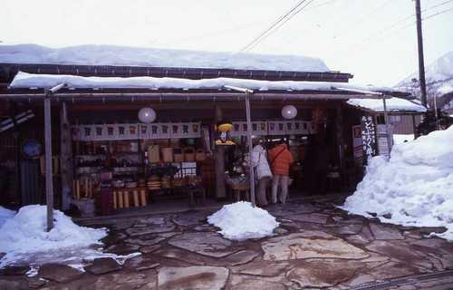 雑貨屋の店先にて (白川郷/岐阜)