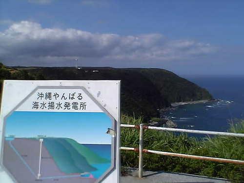 沖縄2005(08)