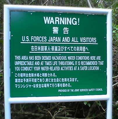 沖縄2005(44)
