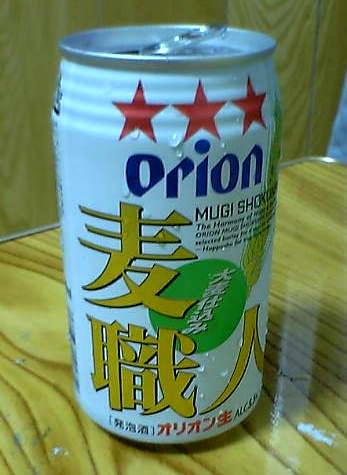 沖縄2005(54)