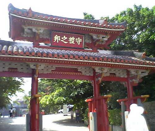 沖縄2005(58)