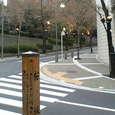 桜坂(2) (赤坂 / 東京)