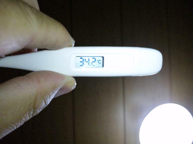 今朝の最低…  体温!?