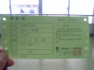 黒島より戻りました