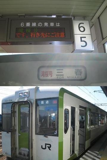 Takizakura100425_1