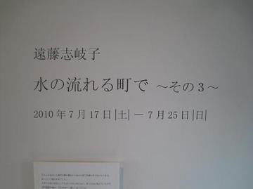 Img_2653_20